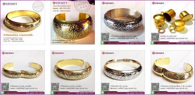 ถมเงิน ถมทอง #ถมนคร : คุณค่าที่คู่ควร