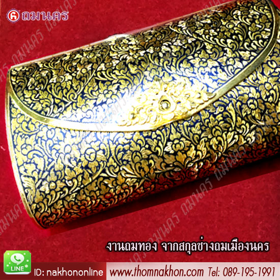 Nielloware (Krueng Thom) Niellowares are the symbol of NST
