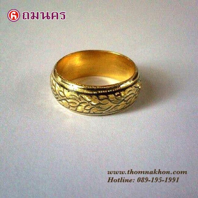 แหวน ถมทอง 5mm-8mm เครื่องถมเมืองนคร by ถมนคร