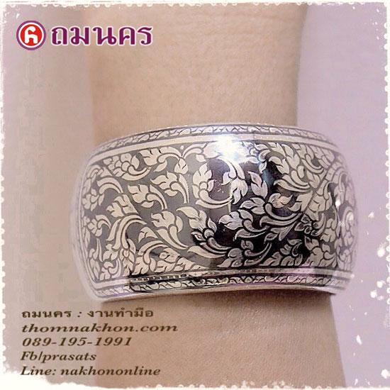 กำไลถมเงิน Silver Niello, Bracelet : By Thomnakhon : 089-1951991