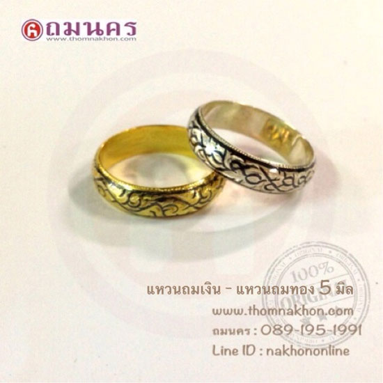 แหวนถมเงิน แหวนถมทอง เครื่องถมนคร Nakhon Nielloware (Krueng Thom)