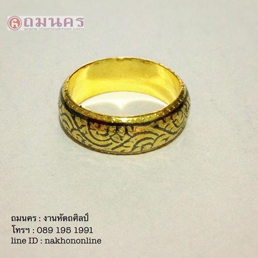 แหวนถมทอง หน้ากว้าง 8 มิล