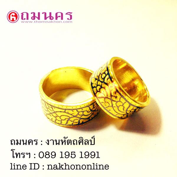 แหวนถมทอง แบบแบนหน้ากว้าง 1 เซนติเมตร งานถมทอง
