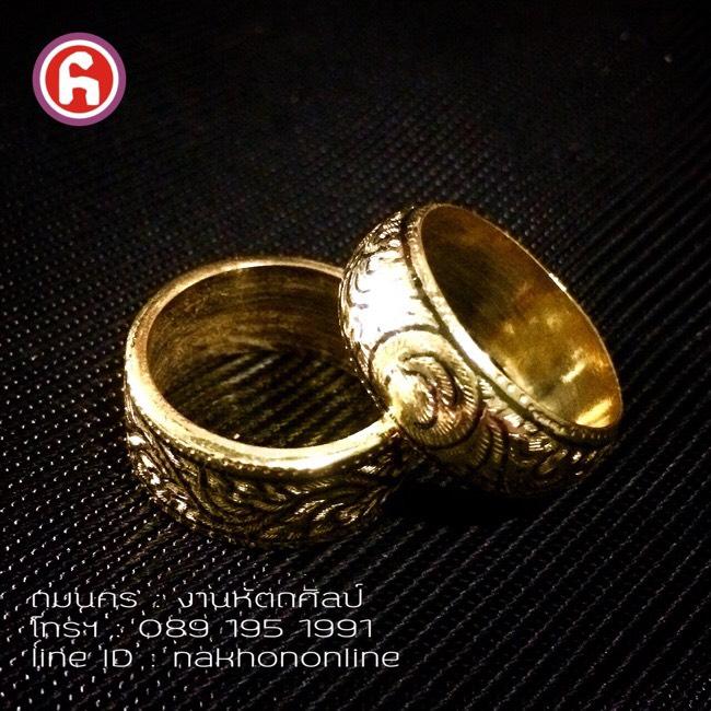 แหวนถมทอง งานหัตถศิลป์ชั้นสูงคู่เมืองนครศรีธรรมราช