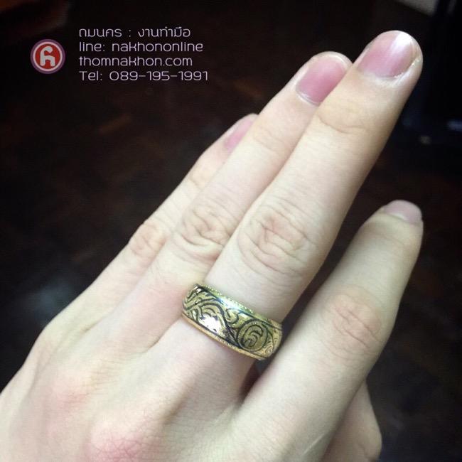 การใส่แหวนให้โชคดี