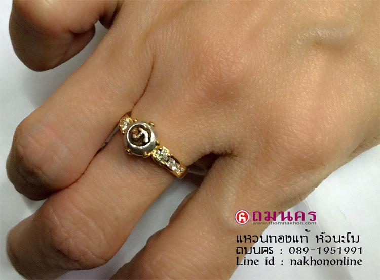 แหวนทองแท้ หัวนะโม ฝังเพชร