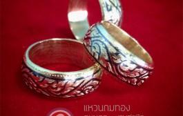 แหวนถมทอง #ถมนคร เครื่องถมนคร