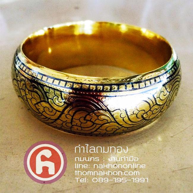 #กำไลถมทอง by thomnakhon.comถมนคร