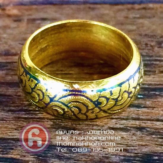 แหวน ถมทอง เครื่องถมเมืองนคร