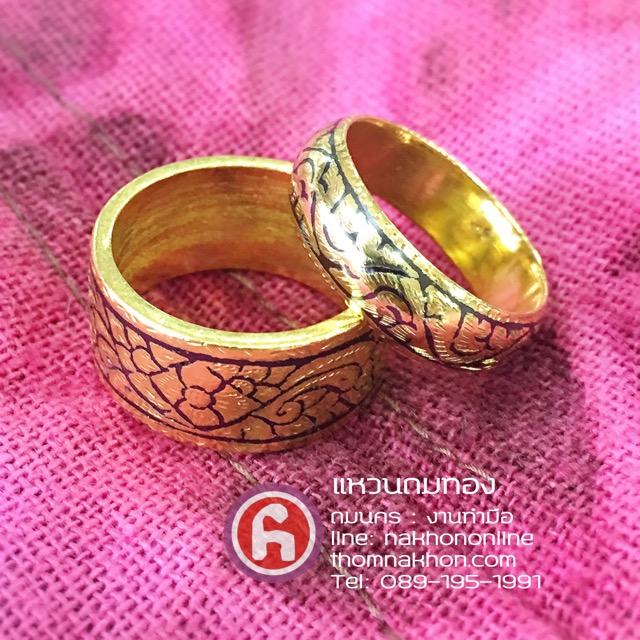 แหวนถมทอง ช่างถมนครฝีมือดี นครศรีธรรมราช