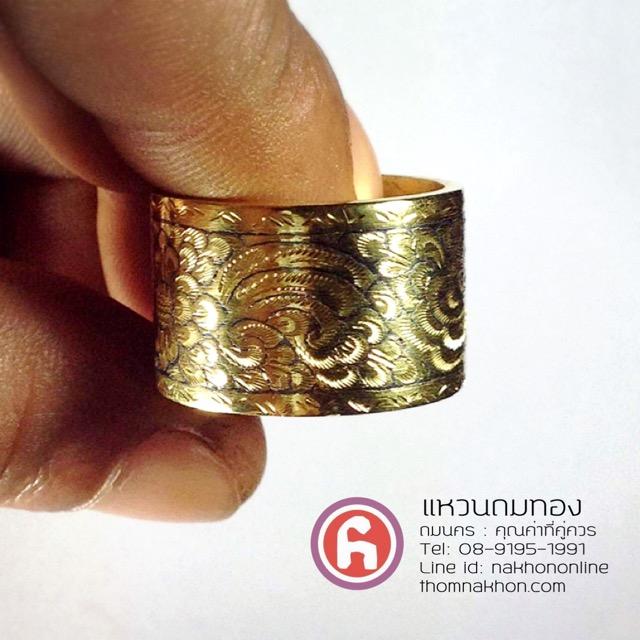 แหวนถมทอง แหวนถมเมืองนคร