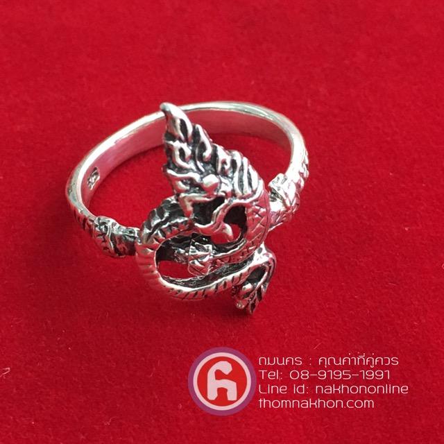 แหวนพญานาคราช แหวนเงินแท้ รมดำ