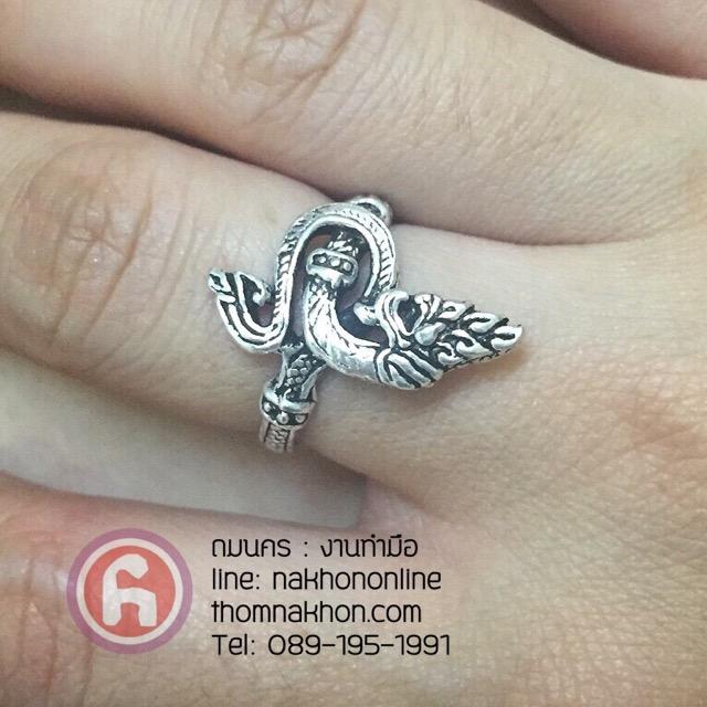 แหวนพญานาคราช แหวนเงินแท้