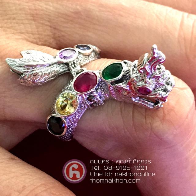 แหวนพญานาค พลอยนพเก้า