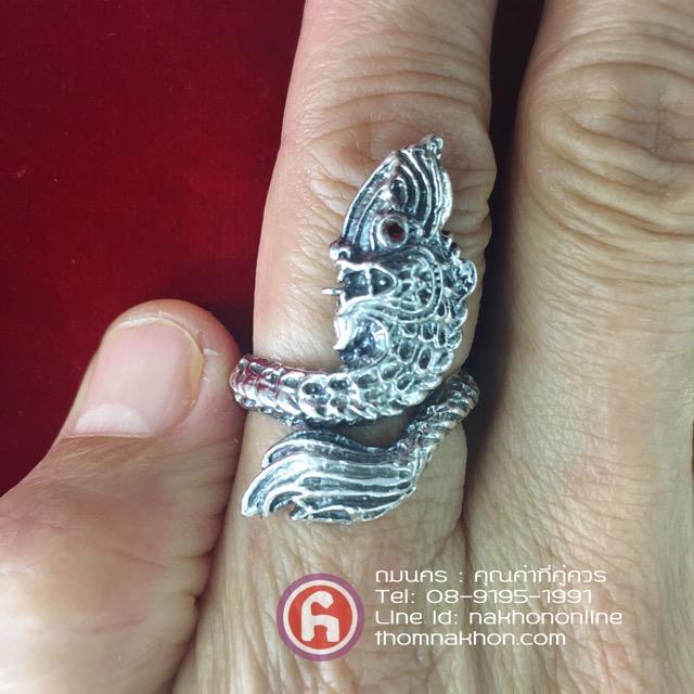 แหวนพญานาค วัตถุมงคลเสริมบารมีนาคราช