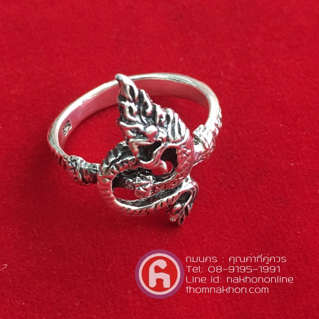 แหวนพญานาค ช่วยเสริมอำนาจ บุญบารมี