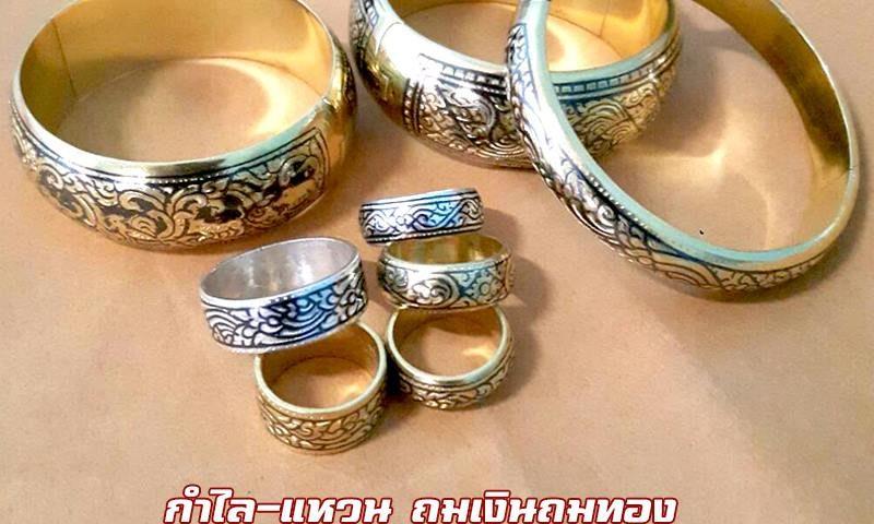 แหวน กำไล ถมเงินถมทอง #เครื่องถมเมืองนคร